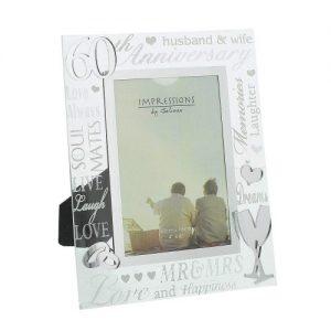 Diamond 60th Wedding Anniversary Mirrored Photo Frame